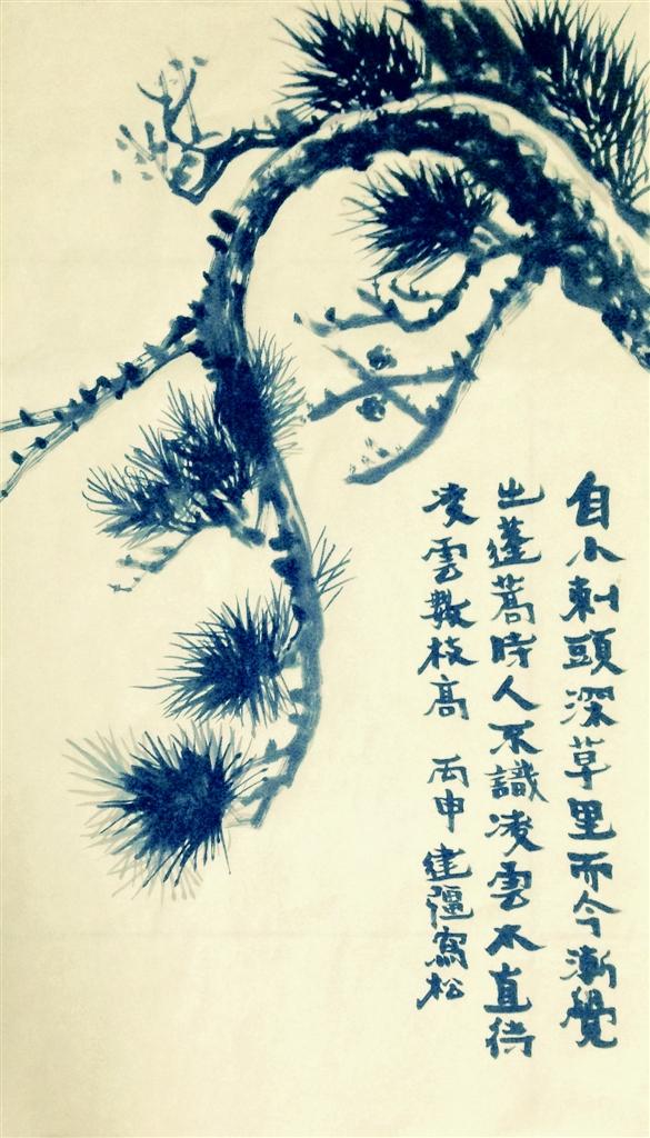 以表现老松树干经年历岁的结节印痕;最后以小笔勾画松塔等松之细节,与