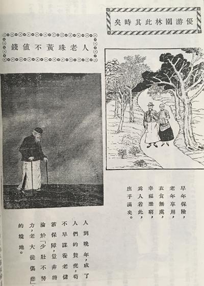 图8-图9