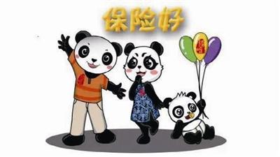 """2014年""""中国保险文化建设成果展示会""""上保险吉祥物国宝熊猫一家"""