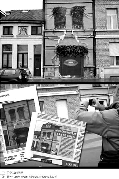 广告《哭泣的房屋》及相关新闻报道