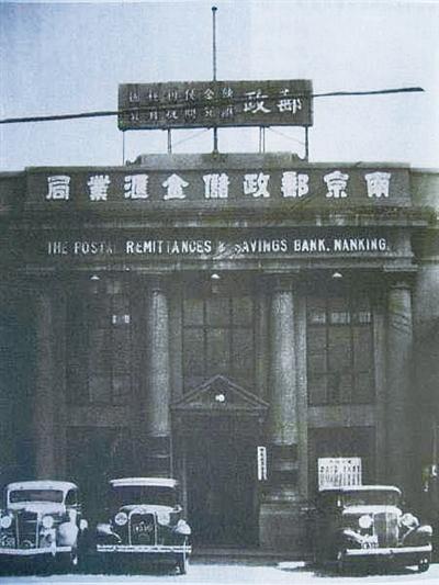 1923年,办理包裹保险及代收货价包裹业务的局所达836个。1924年,全国办理包裹保险及代收货价包裹业务的局所有844个。