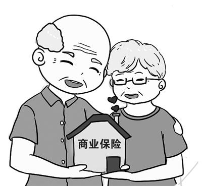 孙祁祥:从风险管理看长寿时代_保险超市_互联网保险